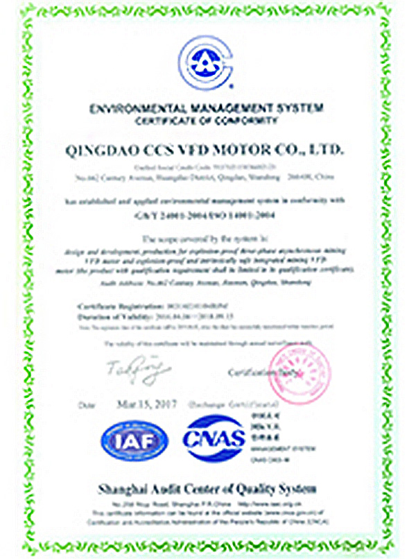 ISO14001 Environmental Management Certification